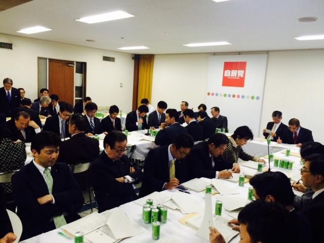 税制調査会小委員会3